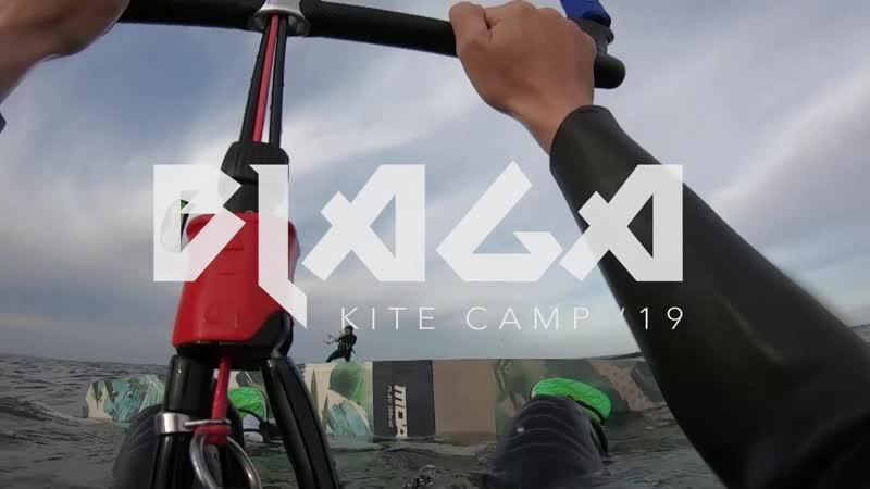 Blaga Kite Camp '19