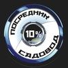 Баха Хабибов