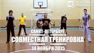 Nunchaku Freestyle - Saint-Petersburg - Traning day  