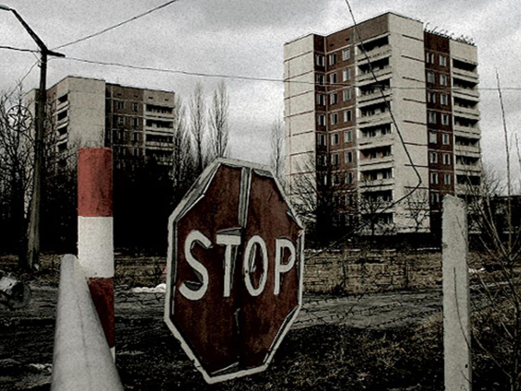 Чернобыльская тетрадь