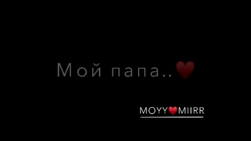 Moyy.miirrInstaUtility_13f98.mp4