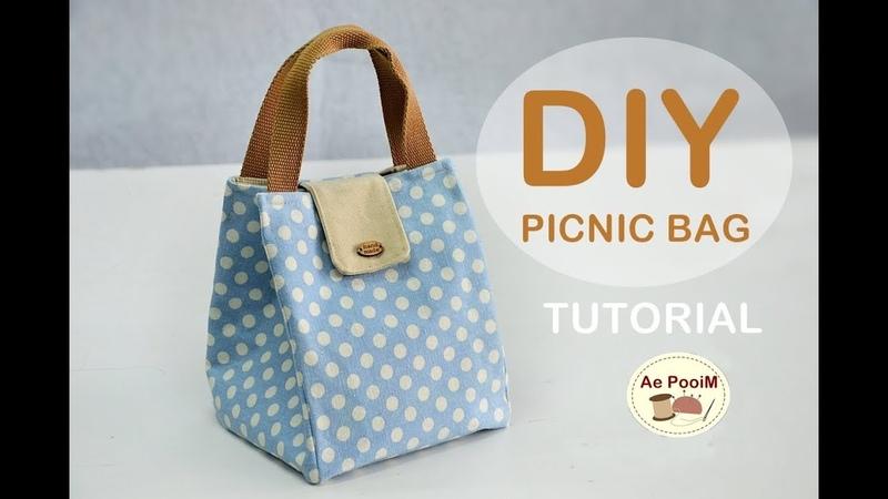 DIY PICNIC BAG CUTE BAG TUTORIAL วิธีทำกระเป๋าปิคนิคแบบง่ายๆ