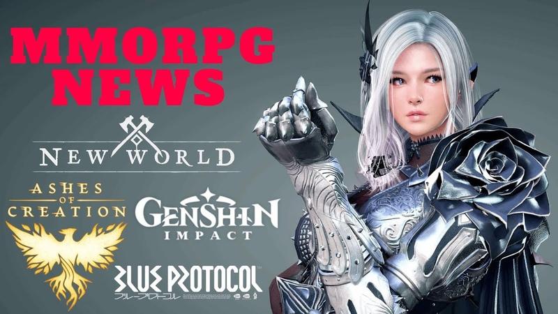 MMORPG NEWS New World, Gran Saga, Ashes Of Creation, Genshin Impact, Elyon, BDO, V4 Global 2020