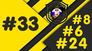 Голы - Гужаковский #33, пасы Шавыкин #8, Горшков #6, Мавлембердин #24