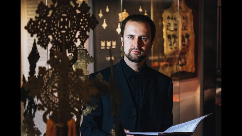 Древнерусская музыка времён Ивана Грозного Алексея Михайловича и Петра Первого