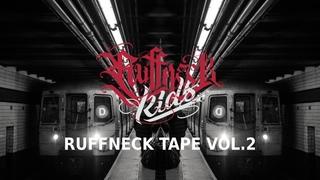 RUFFNECK TAPE VOL.2 | 90'S HIP HOP UNDERGROUND | GOLD TRACK MIX