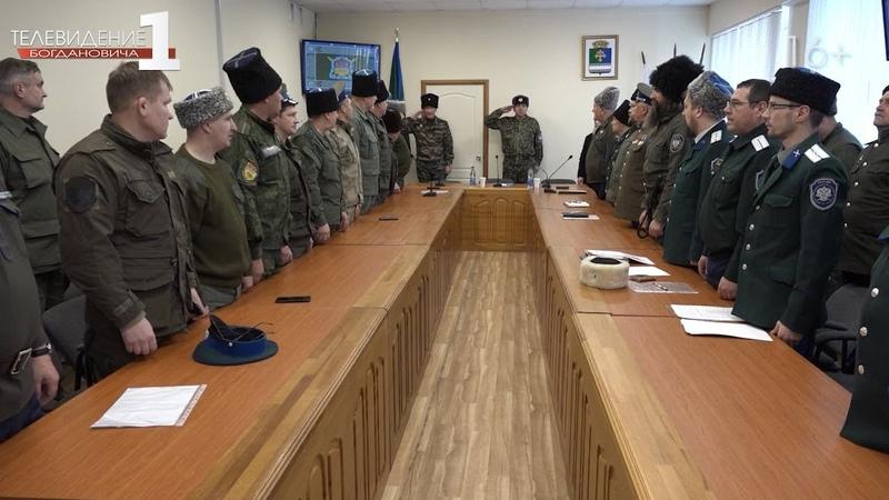 Совет Оренбургского войскового казачьего общества
