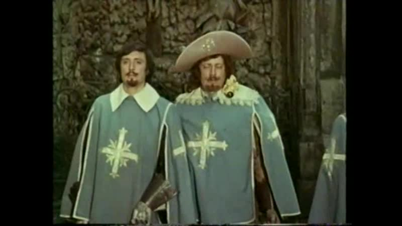 Д'Артаньян и три мушкетёра 1 серия 1978 VHSRip