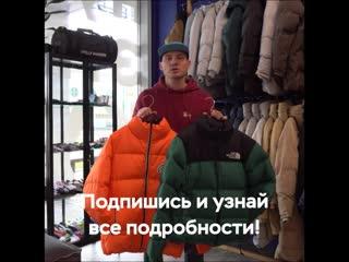 Зимние куртки Пермь 2020