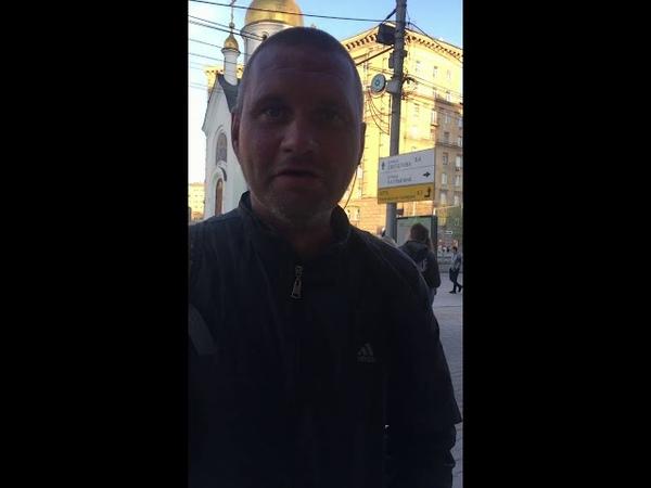 Интервью с автостопщиком