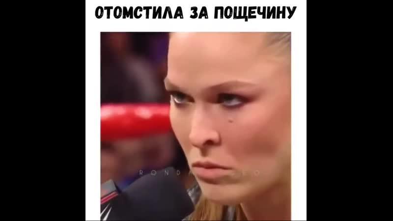 Ronda Rousey Nikki Bella