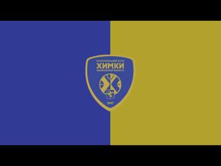 ТВ студия Khimkibasket TV в прямом эфире перед матчем Евролиги Химки - Альба