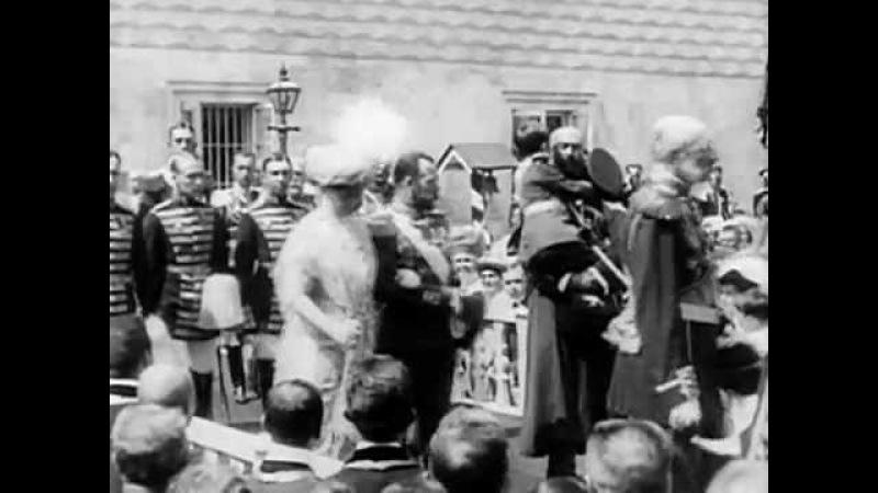 Эсфирь Шуб Падение Династии Романовых 1927