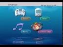 Dreamcast alternative Main Menu (secret Bios)