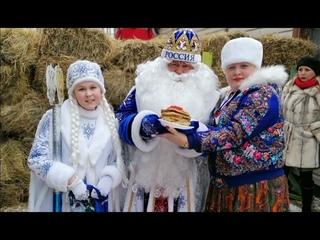 Масленица с Российским спортивным Дедом Морозом