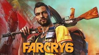 Far Cry 6 — Дани Рохас | ТРЕЙЛЕР (на русском)