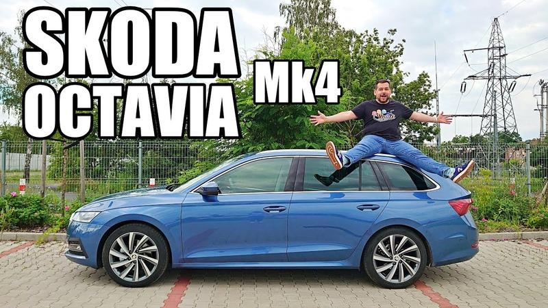 Skoda Octavia Combi 2020 - No Umbrella! (ENG) - Test Drive and Review