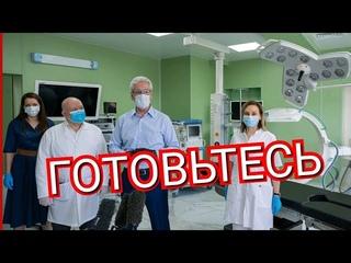 Собянин Устроит Массовую Вакцинацию