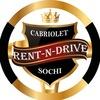 Rent-n-Drive