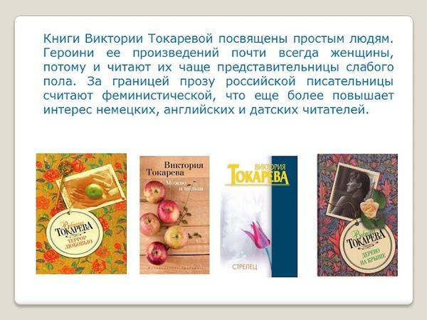 А вы читали подготовлен гл библиотекарем Богородской ЦБ Альбиной Николаевной Блиновой