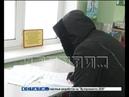 Начат сбор подписей за пожизненное заключение убийцы 9 летней девочки