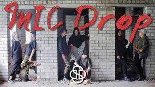 BTS (방탄소년단) — MIC Drop (MAMA dance break ver.) | DDS Cover Dance