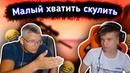 😂Злой БАТЯ в ДЕЛЕ фарбиз на ПРЕДЕЛЕ -СТОЛ😂lБАТЯ с СЫНОМ играют FORTNITElFarbizzbat9лучшие моменты№30