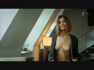 Любовь Аксёнова показала сиськи мажор 4 show tits