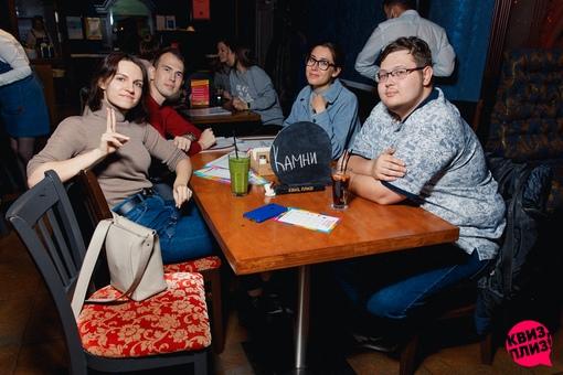 «19.09.2020   Chesterfield Bar   #435» фото номер 21