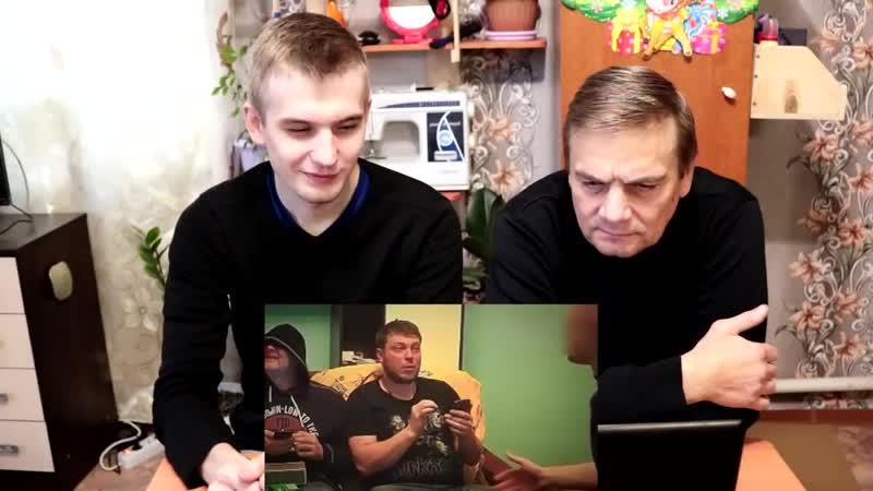 БАТЯ ЖЖЁТ Реакция ПАПЫ на ТЕРПИЛА ОЗОН