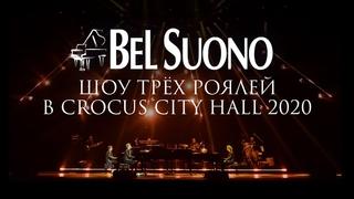 """ШОУ ТРЕХ РОЯЛЕЙ """"BEL SUONO"""" В CROCUS CITY HALL (19/12/2020)"""
