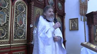 Иерей Сергий Макаров - проповедь в Неделю 32-ю по Пятидесятнице