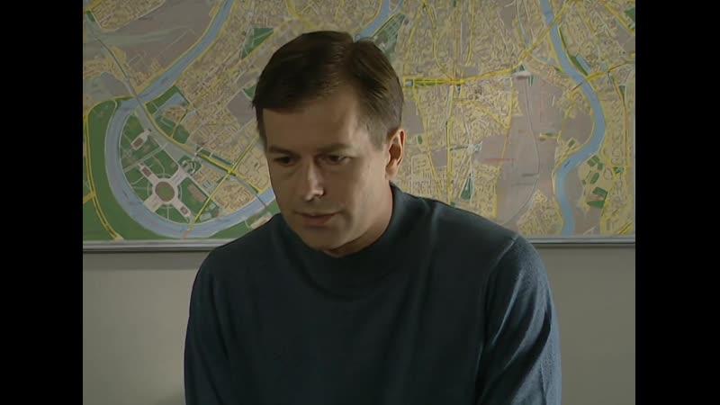 На углу, у Патриарших, 2 сезон, 1 серия (2001)