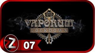 Vaporum Lockdown ➤ Плавильня ➤ Прохождение #7