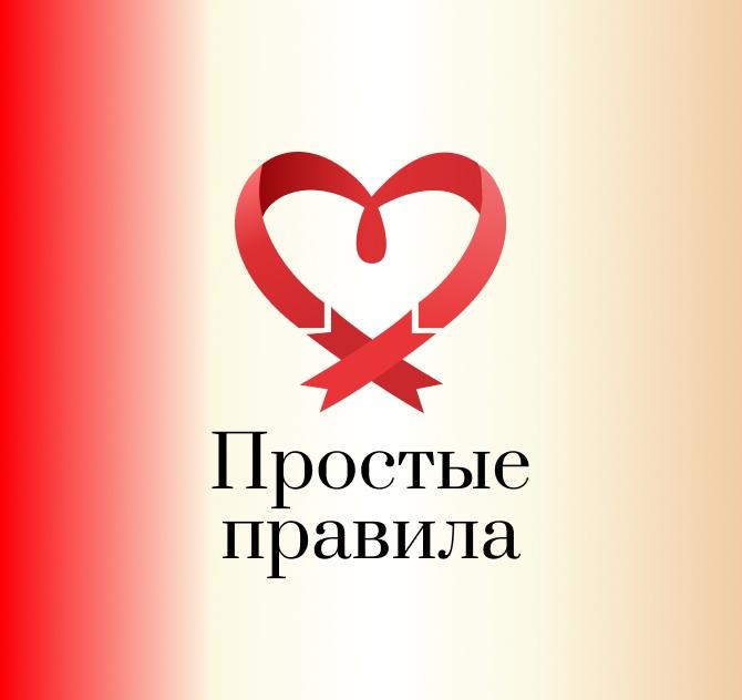 """Афиша Фотовыставка """"Простые правила"""" 01.12"""