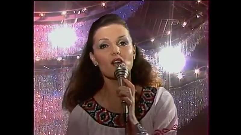 Надежда Чепрага Во имя мира и любви фестиваль Песня года 84