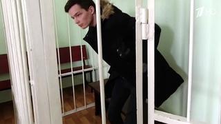 Россиянин, которого подозревают в государственной измене, арестован по решению суда Севастополя.