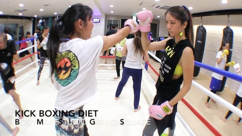 芸能人やモデルが多数来館/BodyMakeStudio GRAND-SQUARE/キックボクシング/ボクシング/ボクササイズ/ダイエット/奈良/女性/2016.07