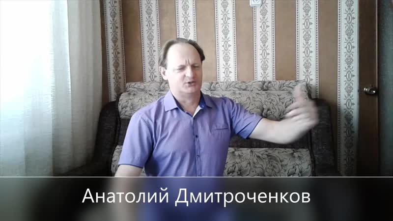 ПЕСНЯ ПИЛОТОВ Анатолий Дмитроченков