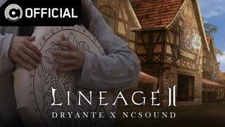 [Lineage2] 양치기의 피리 - 디온성 마을 (Shepard's Flute – Dion Theme) – Covered By Dryante Zan X NCSOUND