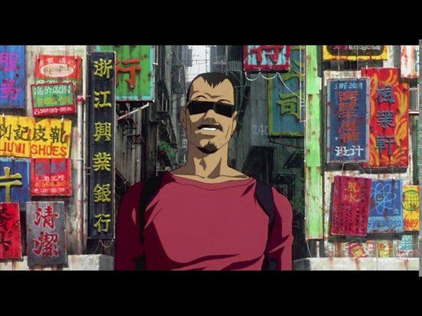 Ghost in the shell Anime 1995 Призрак в доспехах Аниме 1995