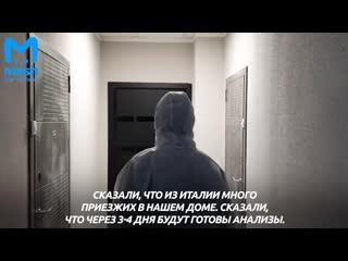 В Кудрово обработали подъезд дома, из которого забрали женщину с коронавирусом