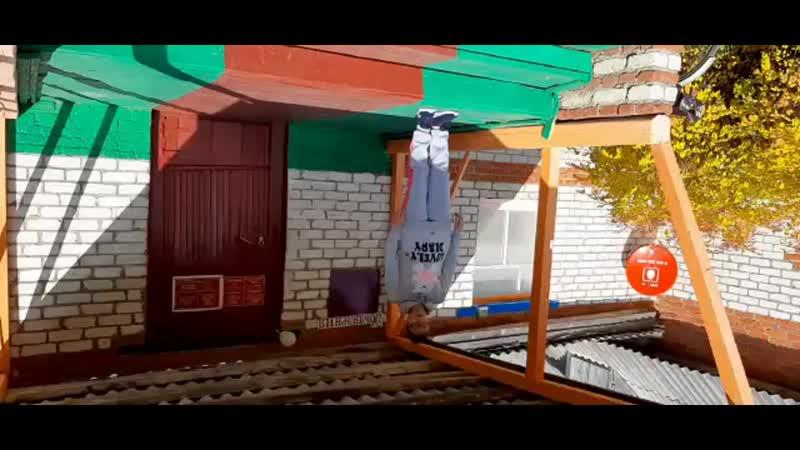 Клубный дворик готовый mp4