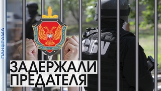 Выдал СБУ информацию о своих сослуживцах и позициях: МГБ ДНР задержали предателя!