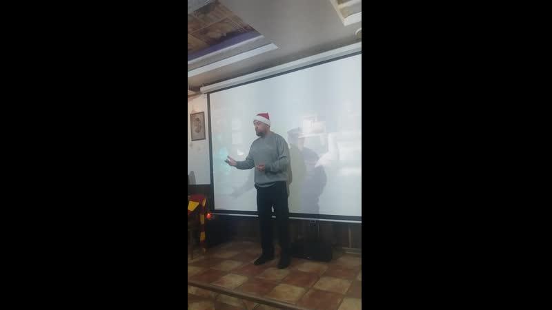 Дмитрий Вандер Куприн Донецк 26 12 2020