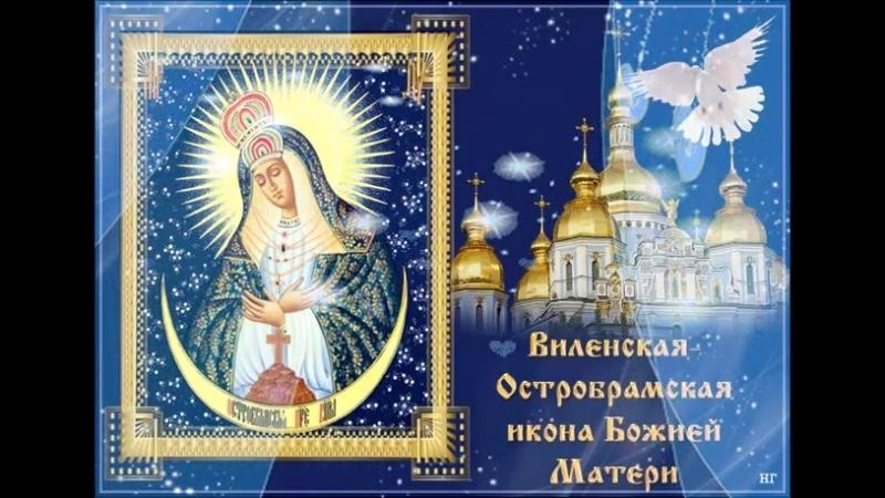 икона Божией Матери Виленская Остробрамская