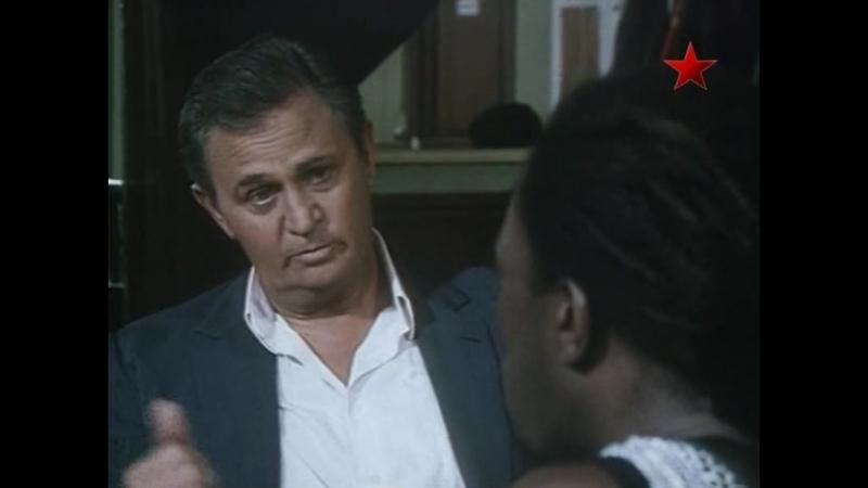 Наварро сериал сезон 2 серия 3 Barbes de l'aube a l'aurore Криминальный квартал Navarro 1990 режиссер Жерар Маркс