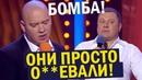 ПА для Януковича - Кличко ЖЖЁТ! Приколы ДО СЛЁЗ Вечерний Квартал 95 ЛУЧШЕЕ