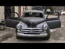 Мужик купил ГАЗ М-20 Победу 1957 г.в И построил Самодельный Кастом Зверь! ГАЗ М-20 Победа V8 КУПЕ