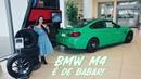 Que verde é mais bonito dos olhos da estefânia ou dessa BMW M4 2020 verde limão OS OLHOS DA ESTEFÂNIA ACHO QUE SÃO AZUIS